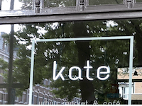 kate-koffie-rotterdam